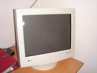 אלי שביט מחשב אחרון
